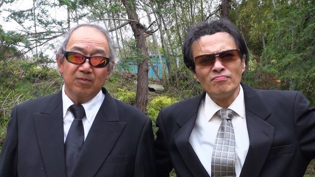 Funny Yakuza Members