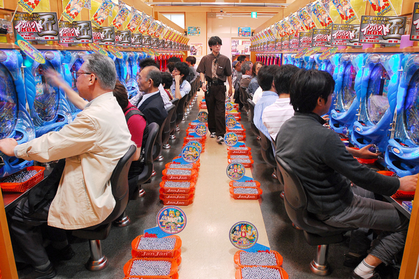 Pachinko People