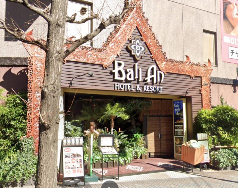 japanese love hotel, bali an