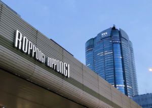 Roppongi: The Place to Go for a Homesick Foreigner