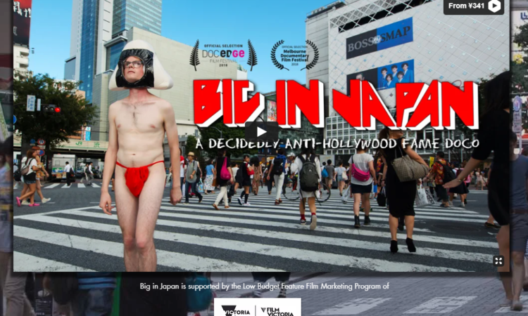 Man almost naked walking in Shibuya
