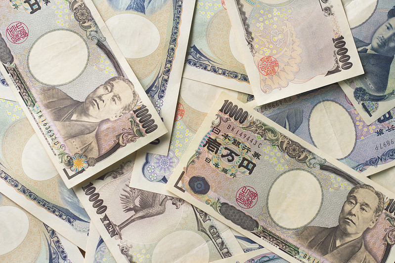 Black Company in Japan, Japanese Money