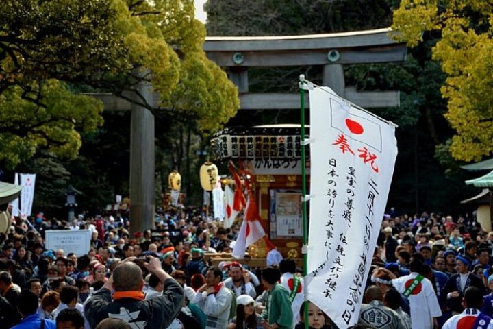 national foundation day celebrating in meiji jingu