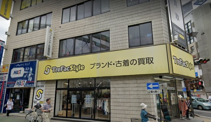 Trefac Style second hand shop Kawagoe