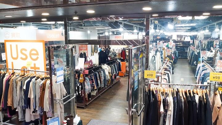 Uselet Kawagoe, Second Hand Stores