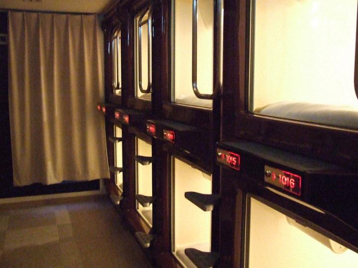 Capsule Hotels: 9h Nine Hours Kanda