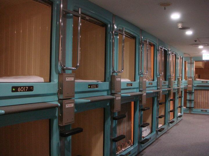 Capsule Hotesl: Akihabara Bay Hotel
