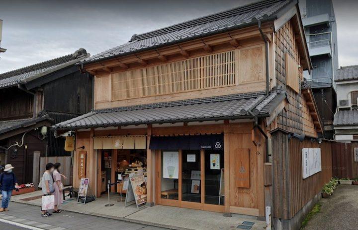 Kawagoe street food purin