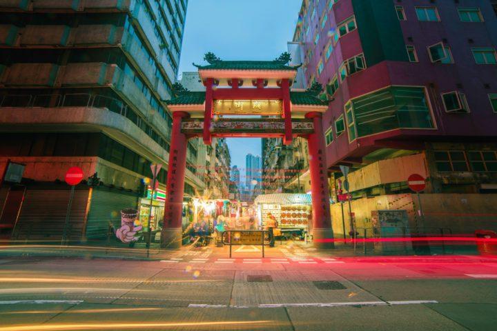 Yokohama Chinatown, Things to do in Yokohama