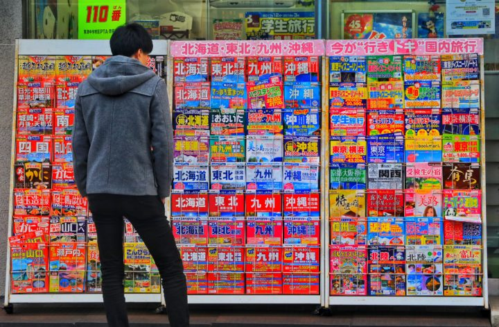 japan, newsstand in japan, japanese convenience stores