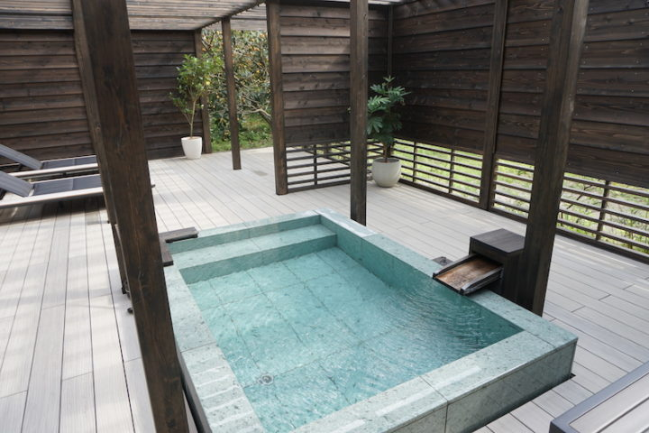 LOQUAT Traditional Japanese House Onsen