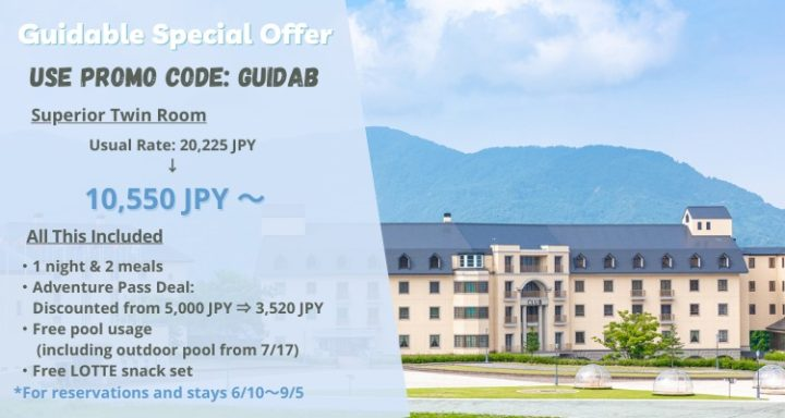 Guidable Special offer LOTTE Arai