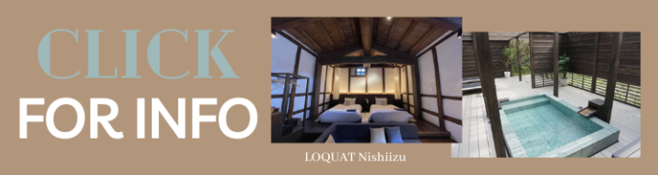 LOQUAT Traditional Japanese House