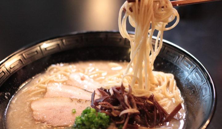 Japanese dishes from kyushu ramen