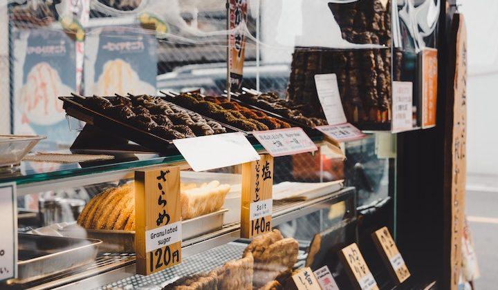 Senbei Japanese rice crackers