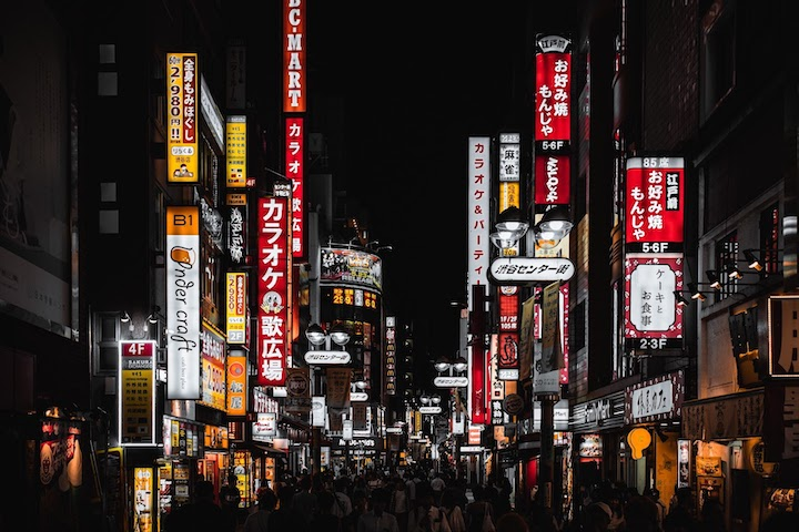 visit okachimachi