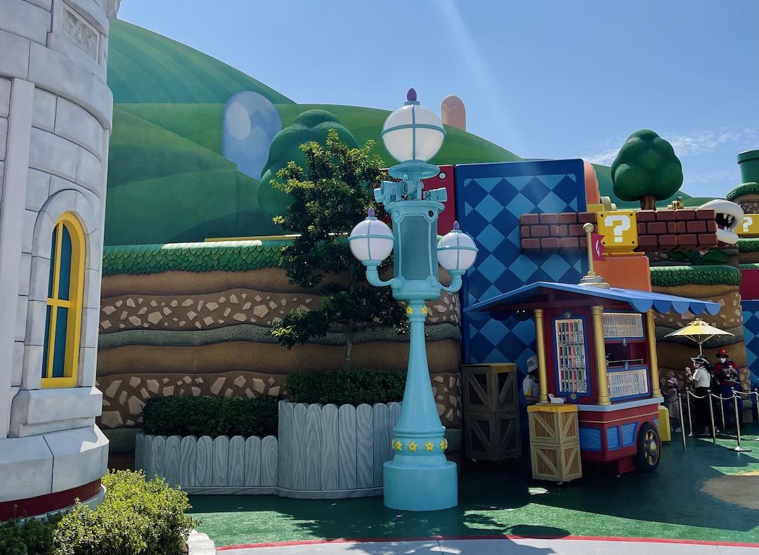 Super Nintendo World Universal Studios Japan