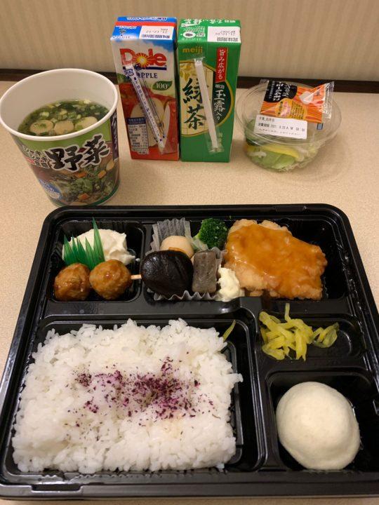 hotel quarantine food, quarantine in Japan, quarantine meal
