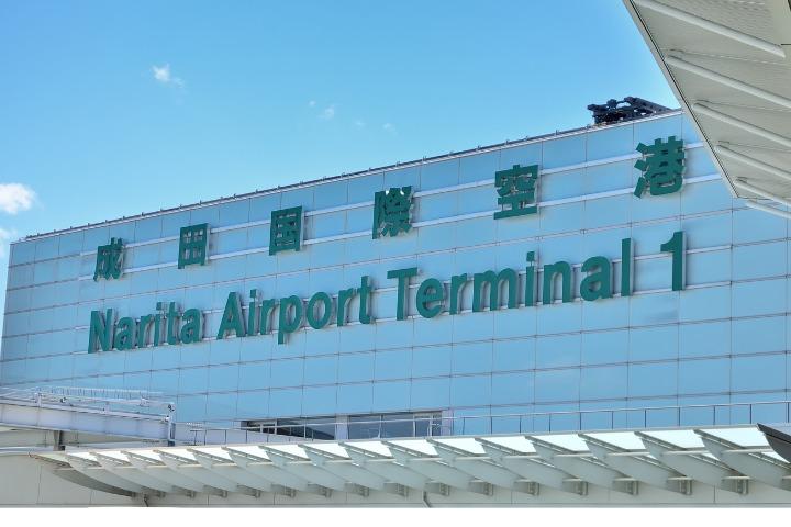 Narita airport, returning to japan, quarantine in Japan