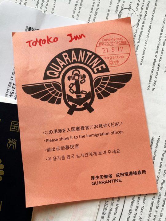 Negative PCR result, quarantine in Japan