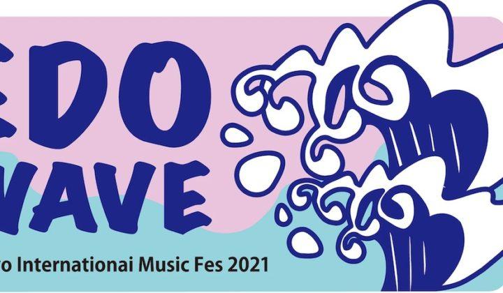 edo wave music festival